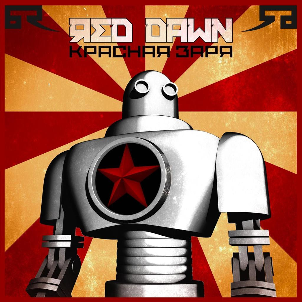 Free Download - Red Dawn